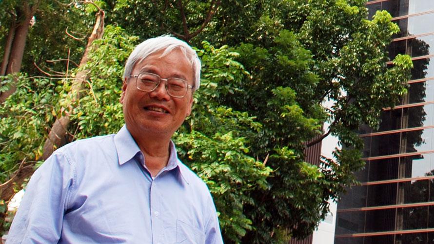 George Lin