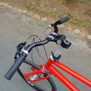 タルタルーガ自転車タイプSハンドル