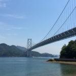 「しまなみ海道」 満喫の旅 その3 「因島」