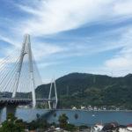 「しまなみ海道」 満喫の旅 その4 「生口島」