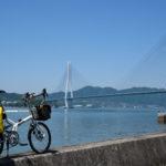 「しまなみ海道」 満喫の旅 その5 「大三島」の前に「大久野島」