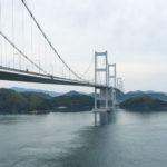 「しまなみ海道」 満喫の旅 その7 「伯方島」 「大島 」そして「今治」へ