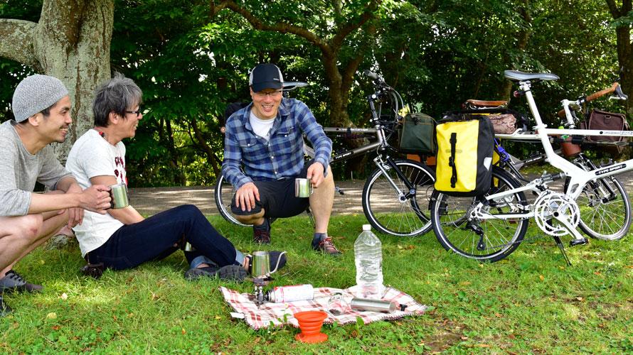 タルタルーガ自転車輪行野点コーヒー