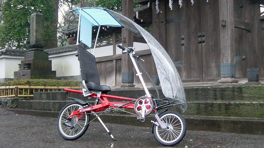 タルタルーガ自転車タイプRキャノピー