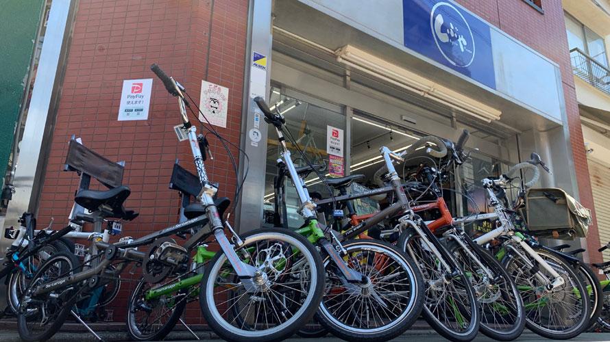 タルタルーガ自転車試乗会