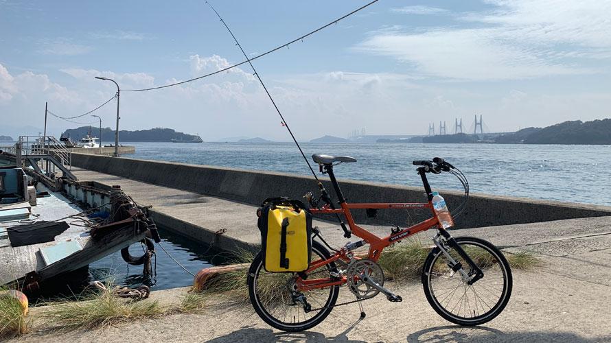 タルタルーガ自転車釣~リング