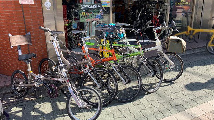 タルタルーガ自転車