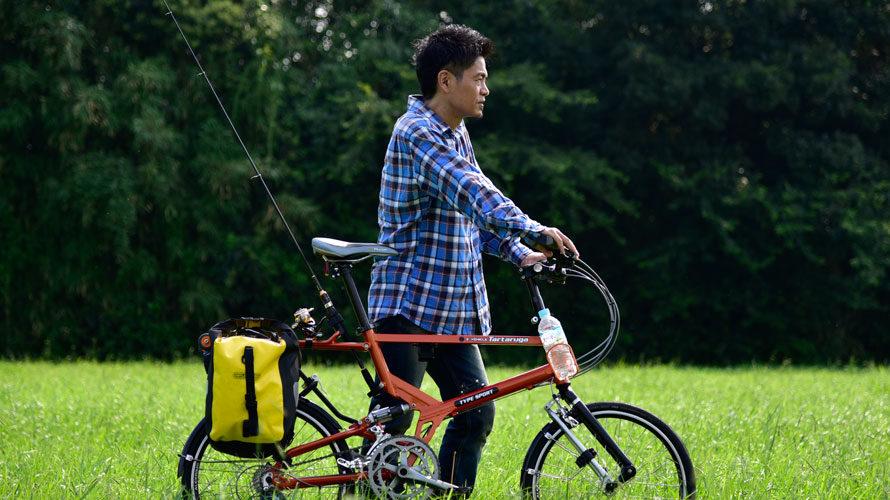 タルタルーガ自転車TypeSPORTDX