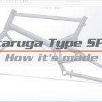 Tartaruga Type SPORT は どの様に造られるのか その1