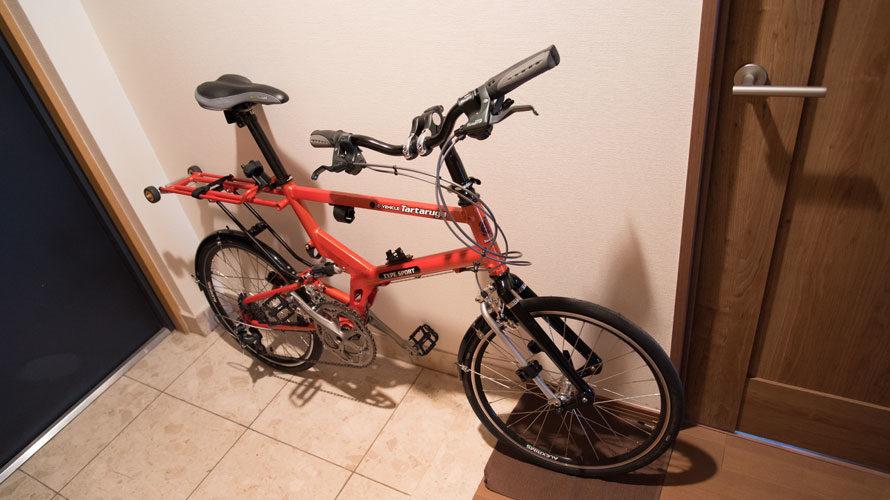 タルタルーガ自転車TYPESPORT室内保管