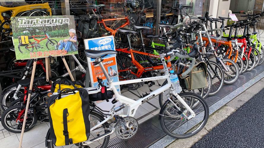 タルタルーガ自転車タイプスポルト