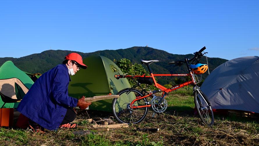 タルタルーガ自転車バイクアンドキャンプ