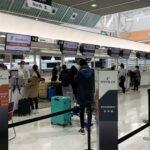 台湾渡航記 2021年3月 前編